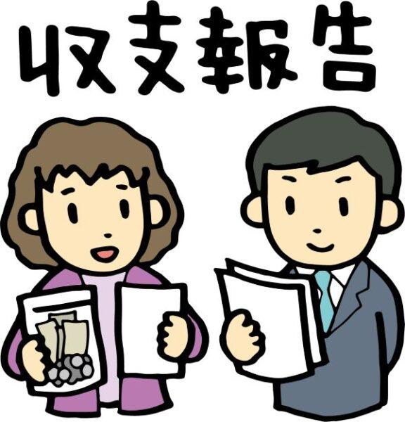 企業会計原則と制度会計の関係を簡潔に説明します。