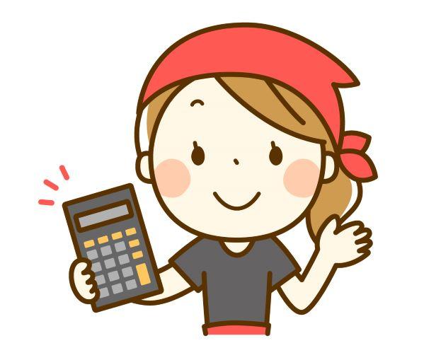 損益計算書原則。損益計算書の表示原則について簡潔に説明します。